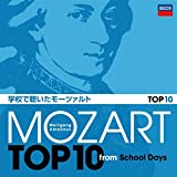 Mozart: Ave verum corpus, K.618