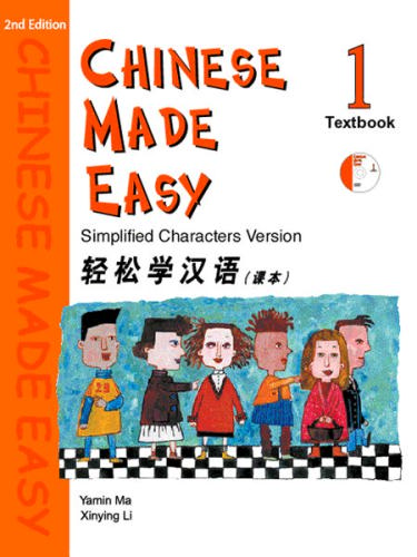 Download Chinese Made Easy Textbook 1 (Simplified Characters) (Bk. 1) (Chinese Edition) ebook