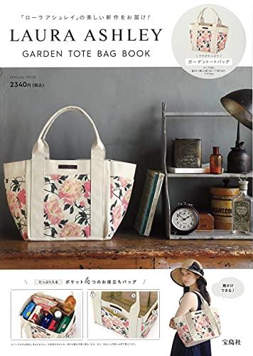 LAURA ASHLEY GARDEN TOTE BAG BOOK 画像 A