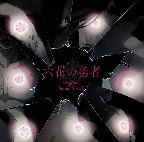 Animation Soundtrack (Music By Michiru Oshima) - Rokka No Yusha (Braves Of The Six Flowers) (Anime) Ost [Japan CD] PCCG-1507 by Animation Soundtrack (Music By Michiru Oshima)