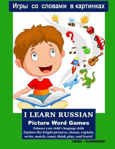 Download I LEARN RUSSIAN:  Picture Word Games: Enhance your child's language  skills. Explore the bright pictures, choose, explain,  write, match, count, think, play, and learn! (Russian Edition) pdf