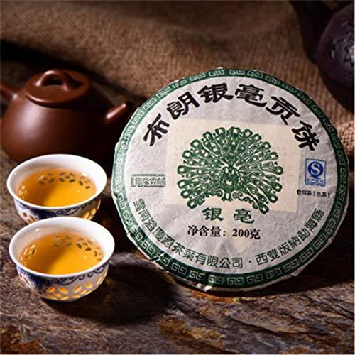 Hao Pu Erh Tea - Yunnan Brown Yin Hao Puer raw Tea Cake Puerh Tea Chinese pu er Tea 200g (0.44LB) Green Food Pu'er Tea Green Tea Puer Tea Chinese Tea Sheng cha Healthy Food Pu-erh Tea Old Trees Pu erh Tea ...