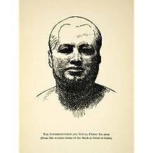 1923 Print Egyptian Nobleman Relief Ka-Aper Kaemsekhem Sheik el-Beled Cairo - Relief Line-block Print