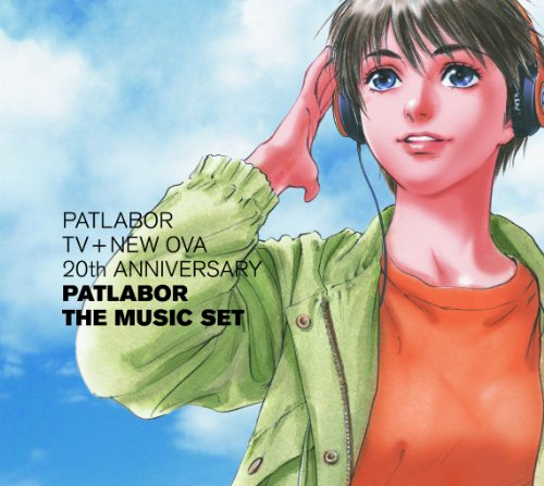 機動警察パトレイバー PATLABOR TV+NEW OVA 20th ANNIVERSARY PATLABOR THE MUSIC SET-1