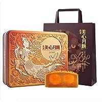 Meixin美心月饼双黄白莲蓉740g(香港进口) (礼盒)
