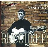 Vladimir Vysotsky. Lyrical.