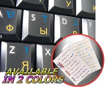 e01147c6914 Amazon.com: Hebrew & Russian Cyrillic (Blue&Yellow) Transparent ...