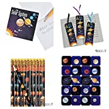 56 pc SOLAR System PARTY FAVORS - 12 ea - PENCILS - Mini NOTEBOOKS & BOOKMARKS & 20 PLANET Stickers - Science - OUTER SPACE Galaxy Classroom TEACHER Rewards