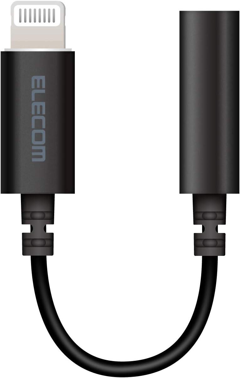 エレコム iPhone headphone adapter