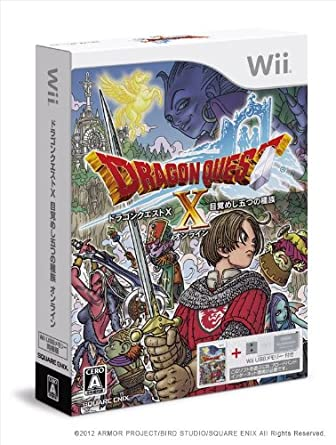 Amazon com: DRAGON QUEST X NTSC-J Wii with USB memory 16GB (Japam