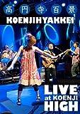 Koenjihyakkei: Live at Koenji High