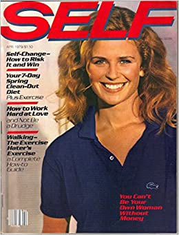self magazine april 1979