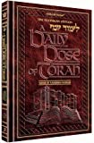 A Daily Dose of Torah, Yosaif Asher Weiss, 1422601412