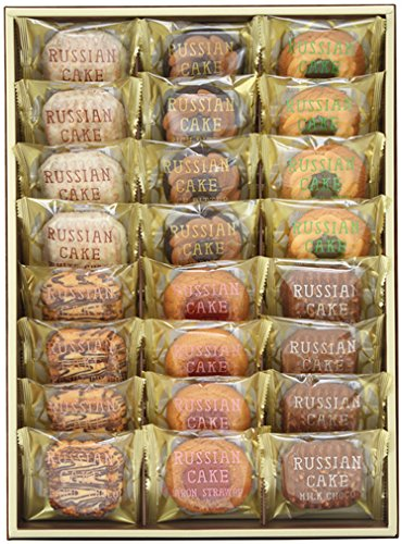 24 Zhongshan torta de confiteria Rusia: Amazon.es: Alimentación y bebidas