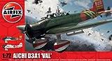 Airfix - A02014 - Maquette - Aichi D3A1 Val