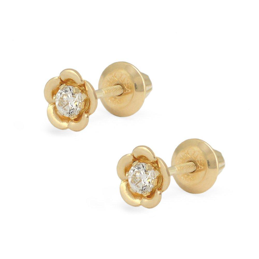 Little Girl 14K Yellow Gold CZ Flower Shaped Screw Back Stud Earrings