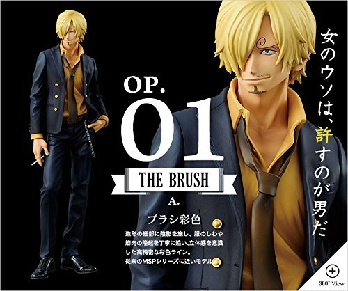 アミューズメント一番くじ ワンピース SUPER MASTER STARS PIECE THE SANJI SMSP サンジ 01 THE BRUSH賞 B06XRHHLF4