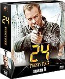 [DVD]24 -TWENTY FOUR- シーズン8