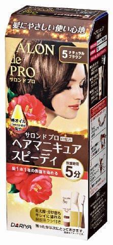 サロンドプロ ヘアマニキュアスピーディ(白髪用)5<ナチュラルブラウン> × 24個セット B06XW8ZXFN  24個
