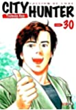 City Hunter Ultime Vol.30