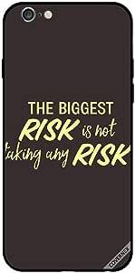 حافظة لآيفون 6 - أكبر قدر من المخاطرة ليست
