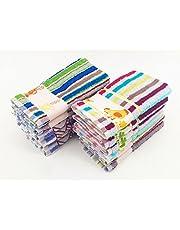 ZD Paños de Cocina RIZO 100% Algodón Multicolor Rayas Con Dibujo Bordado Pack 12 Toallas de Cocina