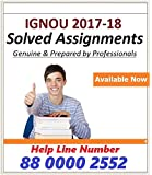 IGNOU MA Public Administration First Year Help Books Combo-MPA11 | MPA12 | MPA13 | MPA14 in English Medium