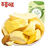 Aseus Chinese delicacies Poly [becheery - freeze-dried durian dry 30gx3 bag] Golden Pillow durian dry specialty dried fruit snacks in the Office