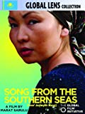 Song from the Southern Seas (Pesn' Juzhnykh Morej) (English Subtitled)