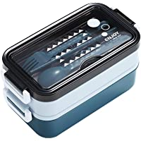 Leakproof Lunch Box for Adults&kids, Food grade safe material lunch container with 2 Compartments portion & 2 Dividers…