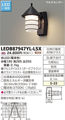東芝ライテック マルチセンサー付ポーチ灯 LEDB87947YL-LSX B01H3IMOPK 11249