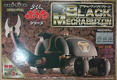 SG-01B 真合金 ブラックメカブトン 特製クリアタイプ指人形3体入り B0728H713P