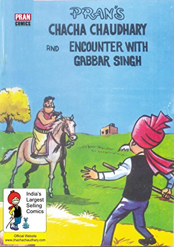 Amazon com: CHACHA CHAUDHARY AND FIGHT WITH GABBAR Part 2