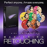 Nick Saglimbeni's Mastering Retouching 7-Disc DVD Series