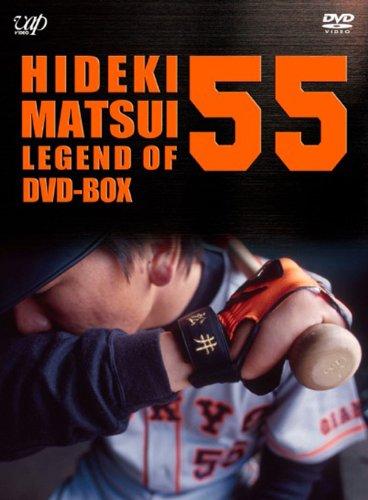 松井秀喜-LEGEND OF 55-(DVD3枚組) B00CIQUXLU