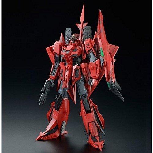 Gundam Bandai premium online Limited product image