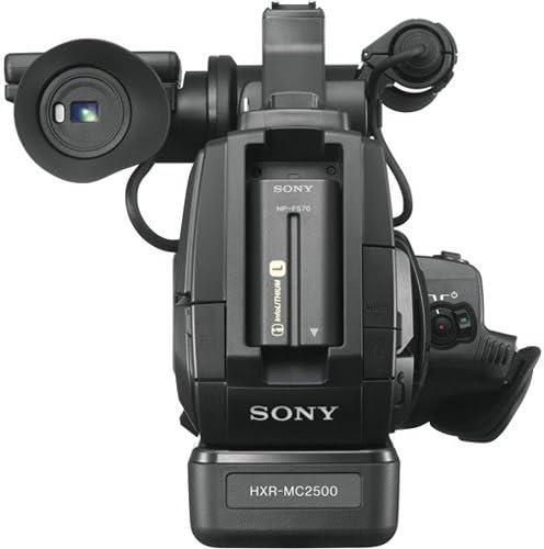 Sony HXR-MC2500 HXRMC2500 Shoulder Mount AVCHD Camcorder w// 8GB Bundle