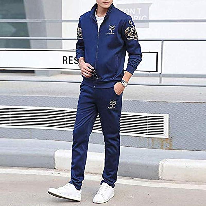 Shangrui męski dres treningowy na czas wolny, jesień, zima, pogrubiony, kurtka sportowa, odzież do joggingu, fitnessu, bokserka, bluza + spodnie streetwear: Odzież