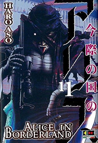 Alice in borderland. Volume 11 Aso Taro