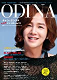 ODINA Vol.06(DVD付)