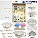 ミキハウスファースト(MIKIHOUSE) テーブルウェアセット 白(01)