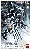 HG 1/144 FA-78-1 Full Armor Gundam (Mobile Suit Gundam Thunderbolt)