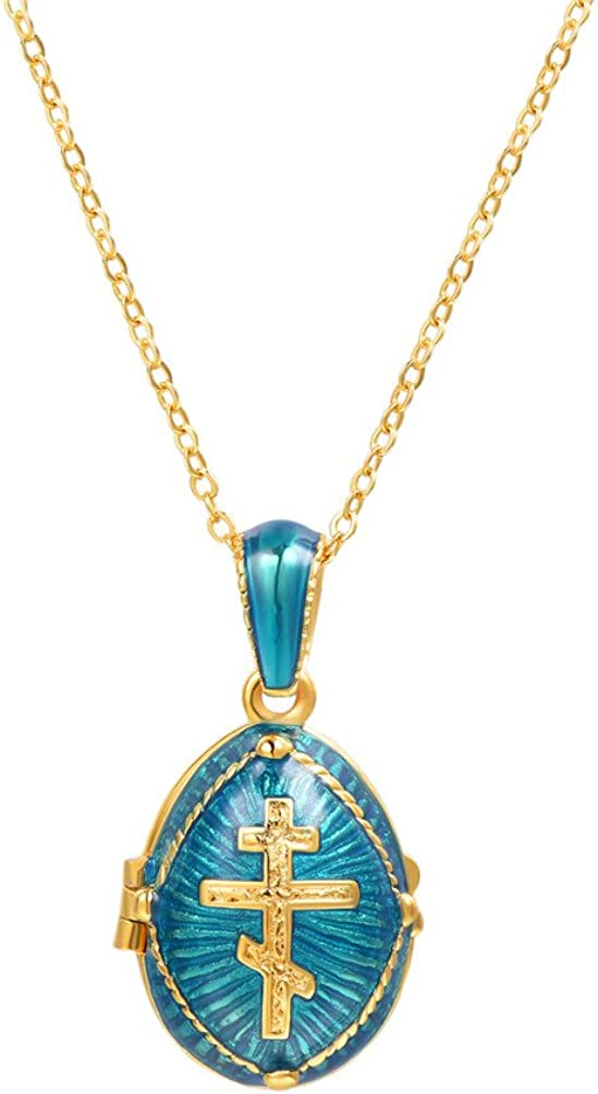 "U7 Orthodox Cross Pendant & Chain 22"" 18K Gold Plated Enamel Message Necklace"