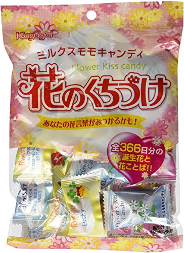 Kasugai - Flower's Kiss Candy 4.54oz (Hard Candy Kiss)