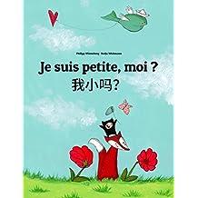 Je suis petite, moi ? 我小吗?: Un livre d'images pour les enfants (Edition bilingue français-chinois simplifié) (French Edition)
