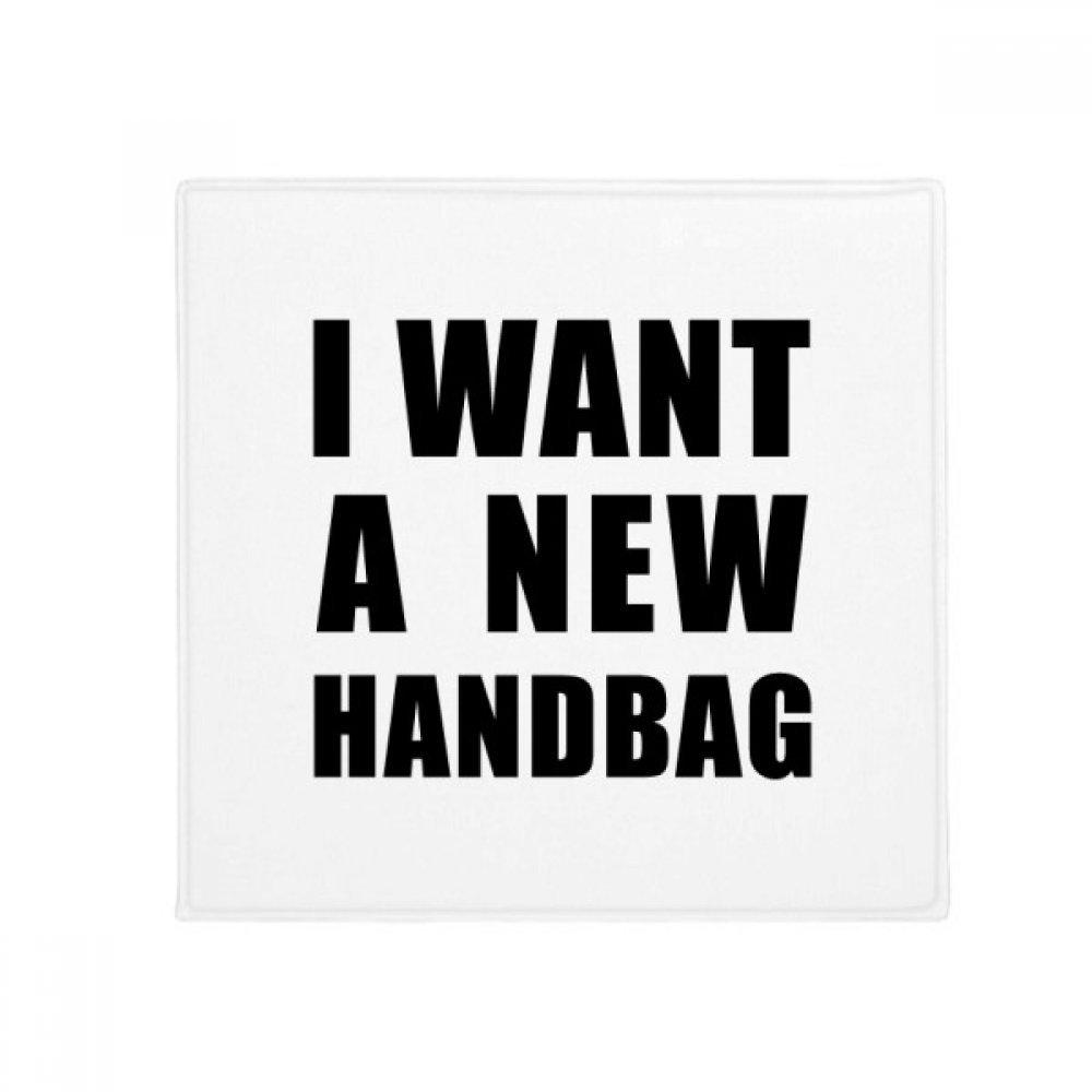 DIYthinker I Want A New Handbag Anti-Slip Floor Pet Mat Square Home Kitchen Door 80Cm Gift