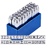 BENECREAT 27PCS Numbers and Symbols Metal Stamp Set, 1/4'' 6mm, Carbon Steel, 0-8, Math Characters, Jewelry Stamping Punch Press Tool for Imprinting Marking on Metal Wood Leather