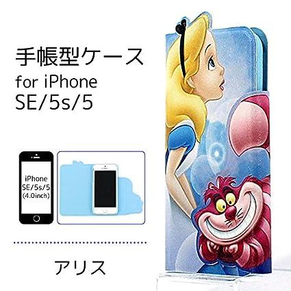 da88466528 Amazon | グルマンディーズ ディズニー iPhone SE/5s/5 対応 ダイカットフリップケース アリス DN-351C |  ケース・カバー 通販