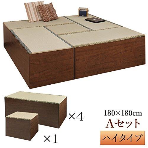 畳ユニットボックス い草グリーン ブラウン ハイタイプ 180×180cm Aセット B019TCMTZ8