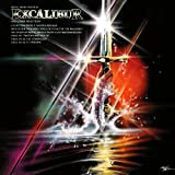 Music From Excalibur And Other Selections LP - UK Pressing